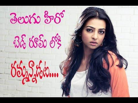 Xxx Mp4 Radhika Apte S Sensational Comments On Telugu Actor Radhika Apte Radhika Contravesial 3gp Sex