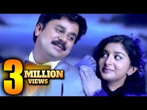 Xxx Mp4 Malayalam Movie Songs Malayalam Romantic Songs Dileep Hits Malayalam 3gp Sex