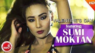 New Lok Pop Song 2074 | Valentine's Day - Hari Yonjan & Sheetal Moktan Ft.Sumi Moktan & Rajdeep Ojha
