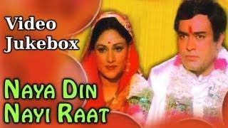 Naya Din Nai Raat - Song Collection - Sanjeev Kumar- Jaya Bhaduri- Kishore Kumar- Asha Bhosle- Rafi