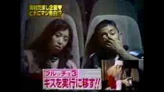 ナイナイ岡村 雛形 熱愛1996の記録5