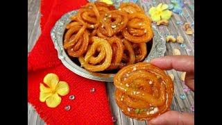 সুজির জিলাপি    Sujir Jilapi    Instant Crispy Semolina Jalebi without Yeast    Rava Jalebi