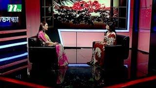 Shuvo Shondha | Episode 4785 | Talk Show