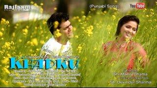 Dari jandi e  Punjabi song || Uttar Kumar & Kavita Joshi