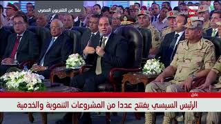 السيسي يتوعد المسئولين عن واقعة ديرب نجم: لن نترك حقنا وسنحاسبهم