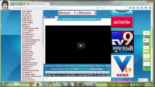 How to watch tv /Television  from internet on your pc