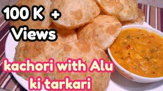 karachi famous kachori aur Alu ki tarkari_Ramzan special recipe