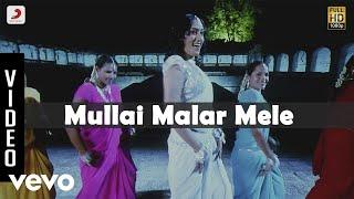 Bhavani - Mullai Malar Mele Video | Vivek, Sneha | Dhina