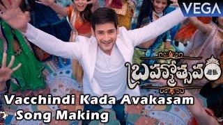 Brahmotsavam Movie | Vacchindi Kada Avakasam Song Making | Mahesh Babu | Samantha | Kajal Aggarwal