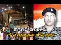Download Video Download Mortal Remains Of Martyred Soldier Reached In His Village 3GP MP4 FLV