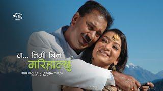 Rudarudai Hasnapaye :MA TIMI BINA Marihalchhu (nepali Movie Song)