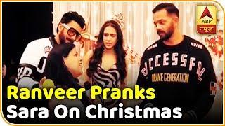 Watch How Ranveer Singh & Rohit Shetty Prank Sara On Christmas | ABP News