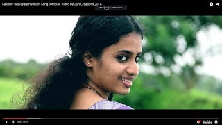 (Official) Sakhiye - Malayalam Album Song Video By JSR Creations - 2013