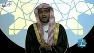 """برنامج """"الباقيات الصالحات"""" - الحلقة (113) بعنوان """"أبيات وأخبار"""" :ــ الشيخ صالح المغامسي"""