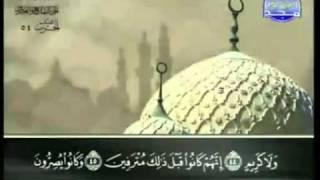 56. سورة الواقعة - عبد الباسط عبد الصمد - تجويد