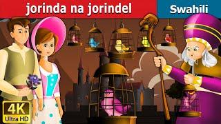 Jorinda na Jorindel | Hadithi za Kiswahili | Katuni za Kiswahili | Swahili Fairy Tales