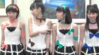 モーニング娘。10期 ~さよならチョコレート~ スペシャル (アーカイブ)