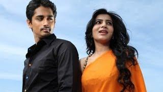 Jabardasth Telugu Movie | Arere Arere Full Song With Lyrics