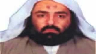 حسين الفهيد ياعلي