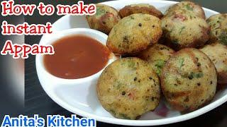 Appam recipe| instant Appam recipe | south indian recipe | Anita