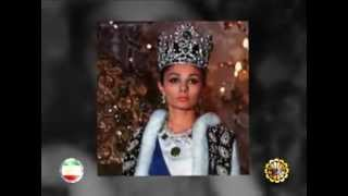 Happy Birthday Shahbanu Farah Pahlavi (NITV)