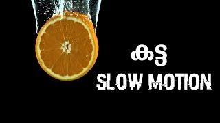 Note 8 Super Slow Mo And Ar Emoji - Malayalam