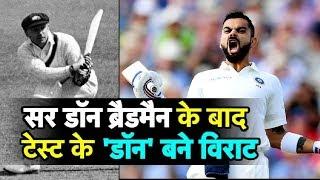 25वें टेस्ट शतक के बाद मास्टर-ब्लास्टर सचिन तेंदुलकर से आगे निकले विराट | Sports Tak