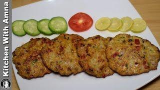 Chicken Chapli Kabab Recipe by Kitchen With Amna