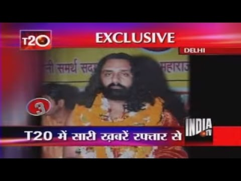 Sex Trader Swami Had 600 Call Girls - India TV
