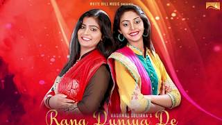 Rang Duniya De (Motion  Poster) Hashmat Sultana | White Hill Music