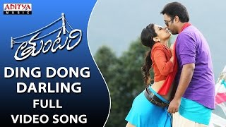 Ding Dong Darling Full Video Song || Tuntari Full Video Songs || Nara Rohit, Latha Hegde
