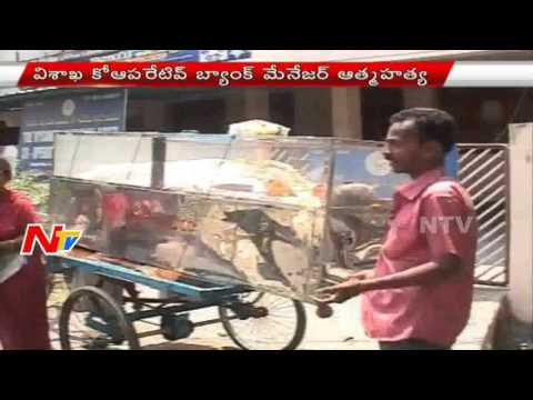 Xxx Mp4 Co Operative Bank Manager Commits Suicide In Vizag NTV 3gp Sex