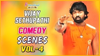 Vijay Sethupathi Comedy Scenes   Vol - 4   Latest Tamil Movie Comedy Scenes   Nayanthara   Soori