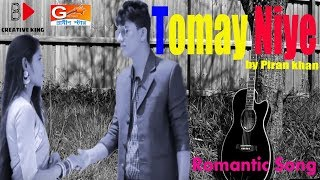 Tomay Niye by Piran khan