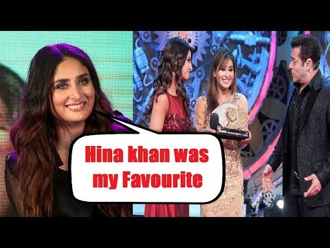 5 महीने बाद बिगबॉस पर बोली करीना, हिना थी मेरी Favourite   Kareena on Biggboss 11   Hina Khan