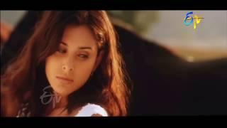 Takkari Donga Telugu Movie   Bath Scene   Mahesh Babu   Bipasha Basu   Lisa Ray   ETV Cinema