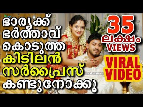 Kerala's Best Post Wedding Video 2017 [Booking @ 9745083000]