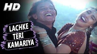 Lachke Teri Kamariya | Jaspinder Narula, Sonu Nigam | Maa Kasam 1999 HD Songs | Mithun Chakraborty
