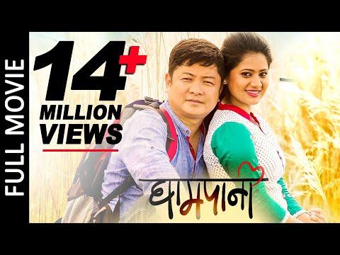 Xxx Mp4 GHAMPANI New Nepali Full Movie 2018 2075 Ft Dayahang Rai Keki Adhikari 3gp Sex