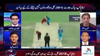 Ind vs  pak  pre  match  show   shoaib akhtar   vikrant gupta   Asia  cup   pakistani media