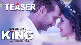 KING - New Nepali Movie Teaser 2016 Ft. Nikhil Upreti, Anoop Bikram Shahi, Benisha Hamal