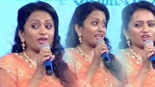 Suma Sings A Song In Malayalam @ Premam Movie Audio Launch | TFPC