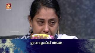 Kathayallithu Jeevitham | Nisha & Shyju Case | Episode 03 | 8th Mar 2018