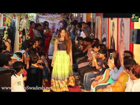 Xxx Mp4 Shamonti Shoumi Ramp Walk Giggle New Outlet Opening Swadesh Tv 3gp Sex