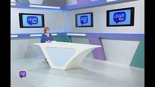 Al Hal Enna - 24/07/2017