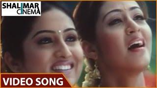 Donga Dongadi Movie - Vana Vana Video Song | Manoj Manchu, Sada