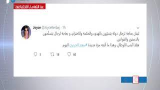 وسائل التواصل الإجتماعي تضج بالتغريدات المؤيدة لكلام الرئيس الشيخ سعد الحريري