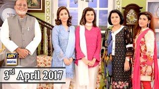 Good Morning Pakistan - 3rd April 2017 - ARY Digital Show