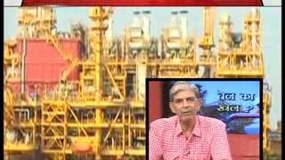 Inexhaustible Oil & Gas Reserves Around Andaman Trench