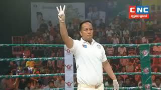 Kmer Boxing, កេត ចានឌី ប៉ះ  សេក គឹម សាន្ត, Kun Khmer, CNC TV Boxing